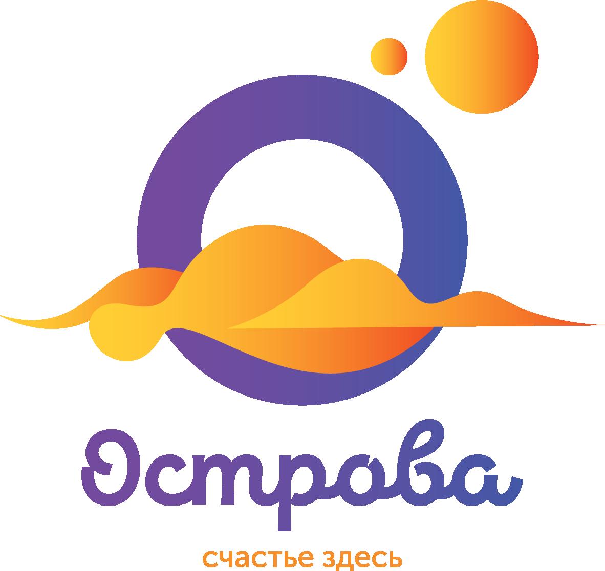 Острова логотип